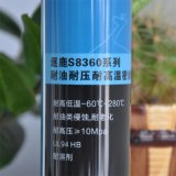 液壓系統用耐壓力密封膠 機牀設備玻璃膠