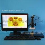 XDC-10A-T510型CCD电子放大镜 视频显微镜,带测量拍照功能 USB2.0输出 510万像素高清相机
