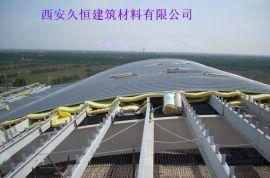 供应青海铝镁锰金属屋面板