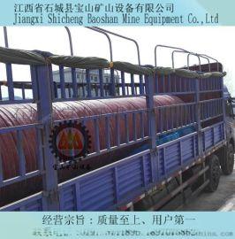 1500螺旋溜槽洗煤 水力重选溜槽设备 矿用螺旋溜槽 金矿选矿设备