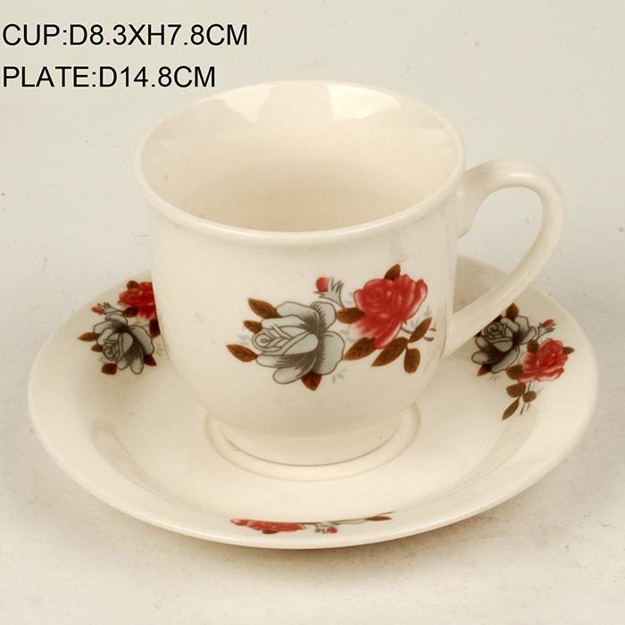 創意廣告陶瓷禮品咖啡杯