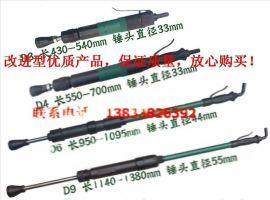 铸造工具气动捣固机(沙冲子、气动风枪、气动工具)
