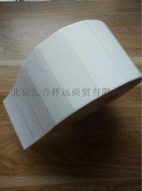 热敏纸 热敏标签纸 热敏不干胶80*50*1000