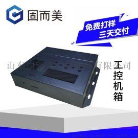 工控机箱 2u/4u机箱工控机柜 工控机箱4u定制 4u工控 铝面板拉丝工控电脑OEM迷你便携
