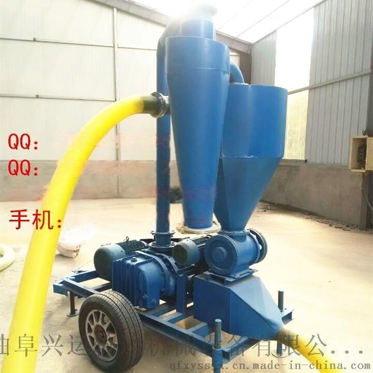 移动式装车气力吸粮机厂家型号D5
