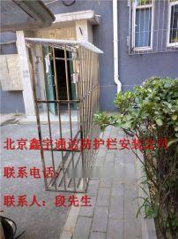 北京海淀温泉镇安装家庭护栏制作不锈钢护窗防盗窗安装防盗网