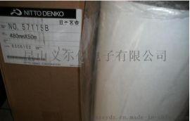 日东NittoNITTO57115B南京日东57115B双面胶带