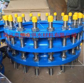 恒众专业供应球墨铸铁双法兰传力接头,B2F双法兰限位伸缩接头 可拆卸式接头