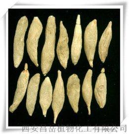 麦冬提取物生产厂家  直供10:1