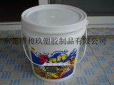 10L塑料桶塗料桶/化工桶/油脂桶油漆桶/肥料桶膠桶