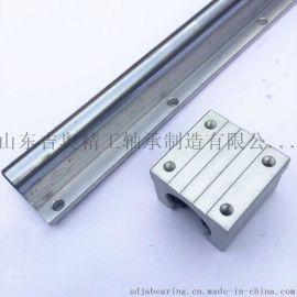厂家直销直线轴承 导轨 SBR导轨配套铝滑块 SBR30UU直线传动滑块