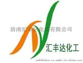济南现货供应碳酸钾厂家价格