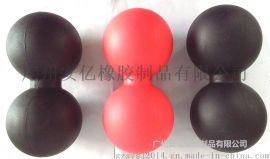 供应橡胶连体球,按摩球,橡胶实心球