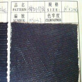 莱卡弹力四角网布(HS1132)