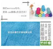 竹纤维提花方巾