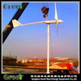 供应供应自制风力发电机,山东1KW小型家用风力发电机