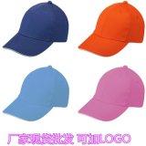 純棉棒球帽廣告帽旅遊帽批發訂做遮陽帽禮品帽DIY帽子訂做可印字