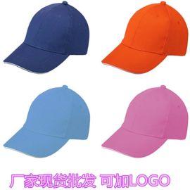纯棉棒球帽广告帽旅游帽批发订做遮阳帽礼品帽DIY帽子订做可印字