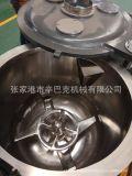 高速混料機用於pvc粉料的攪拌