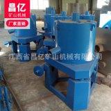 供应金矿水套式离心选矿机 STLB100型选矿离心机
