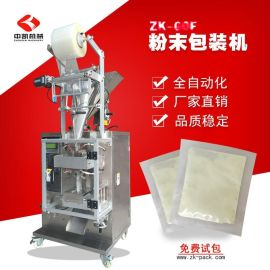 【厂家】定量生产多功能蜂生粉包装机螺杆粉末包装机食品粉剂包装