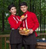 餐飲酒店工作服餐廳飯店制服長袖男女  員工服定製企業店標logo