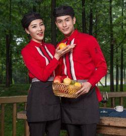 餐饮酒店工作服餐厅饭店制服长袖男女服务员工服定制企业店标logo