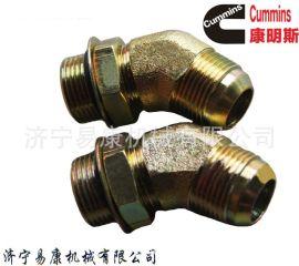 康明斯QSM11增压器回油管接头4974660