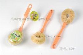 不沾油锅碗刷(S-204)