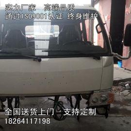 江淮轻卡驾驶室总成 生产驾驶室原厂配件机油价格 图片 厂家