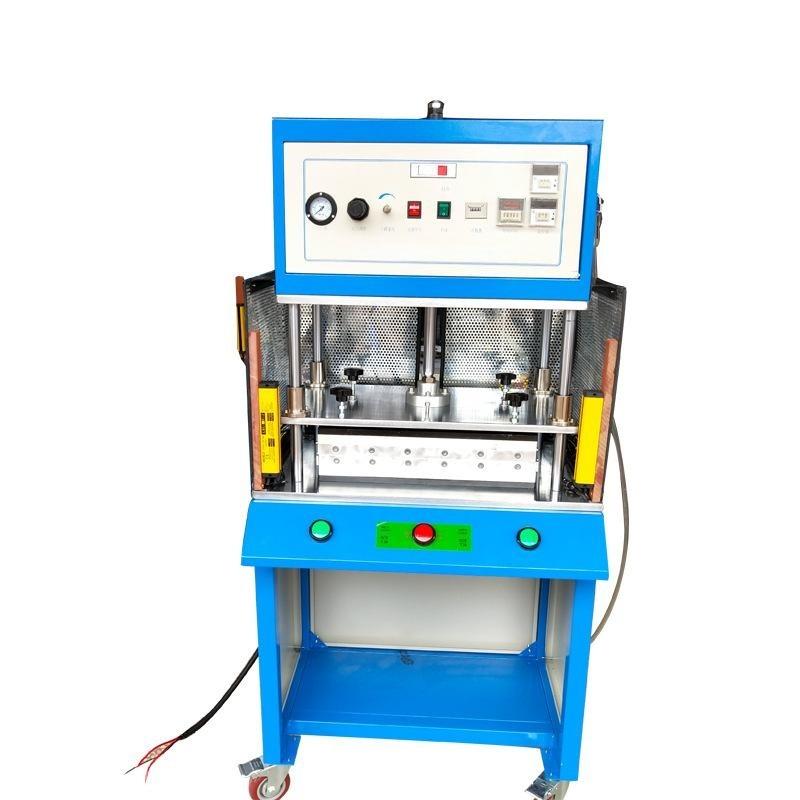 厂家生产供应热熔机 上下发热安全光栅带防护网热熔机械