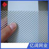 鋁板網 鋁板拉伸網 菱形 加寬 加厚 過濾器用 可壓波紋 小孔