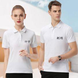 翻领短袖t恤男女夏显瘦有领子上衣学生带领运动休闲大码polo衫