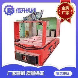 架线电机车生产厂家矿用7T架线式电机车配件铸造件蓄电池电机车