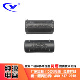 双面膜 金属膜 茶炉电容器MKPH 0.3uF/1200VDC