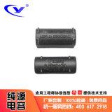 雙面膜 金屬膜 茶爐電容器MKPH 0.3uF/1200VDC