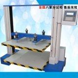 纸箱抗压强度试验机 测试仪 试验仪 纸箱抗压机 抗压仪