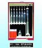 QF1906气体分析器