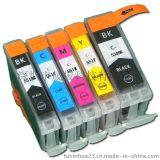 欧洲区域畅销佳能兼容PGI-550PGBK XL CLI-551BK墨盒