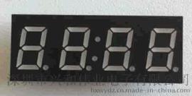 厂家直销4位数码管 0.4英寸四位LED数码管 时钟数码屏