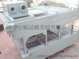 RFGB500刮板排屑过滤系统