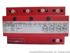 4P一级电涌保护器 380V导轨式160KA