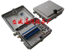 12芯光纤接续盒 光纤分线盒