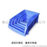 組合式塑料零件盒 多功能物料盒 組立式貨架物料零件盒