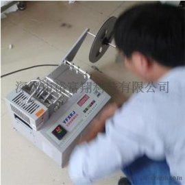 切涤纶编织带肩带热切机 肩带热切机 全自动微电视热切带机 切涤纶编织带切带机