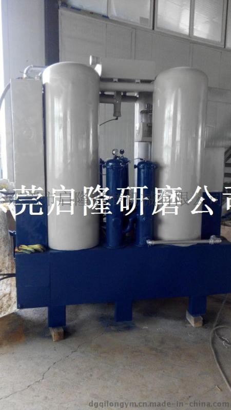 污水处理机,研磨污水处理设备