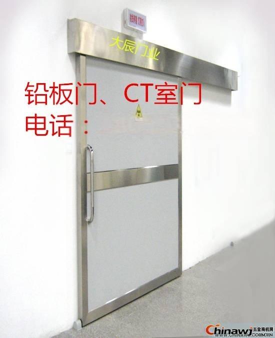 防輻射門,鉛板門,鉛板門價格,鉛板門批發,鉛板門廠家,防輻射門 防射線門 B超門 CT室門