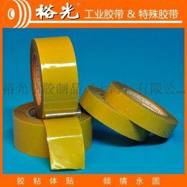 裕光7563R 50mm*50m PP塑料薄膜双面胶带