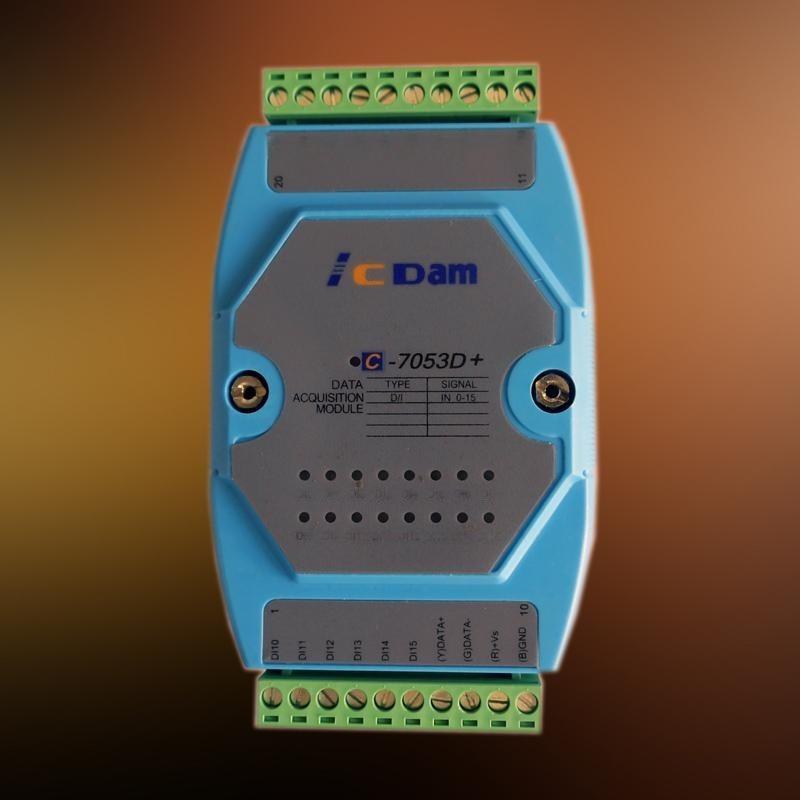 C-7053D 16路干接点开关量输入模块 RS485通信 兼容 I-7053D DI