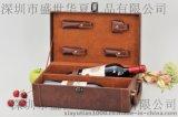 雙只裝PU紅酒盒 現貨酒盒 皮盒訂做